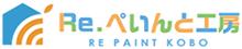 2016年始 網戸無料交換キャンペーン -津島市の外壁塗装・塗り替えは Re.ペイント工房