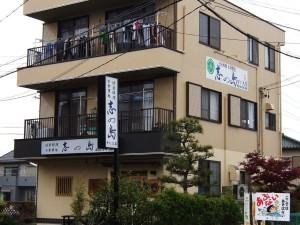 蟹江町 S・K様邸