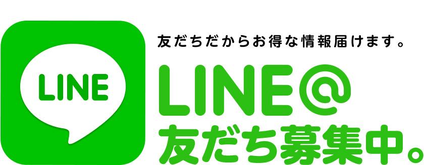 LINE 画像 に対する画像結果