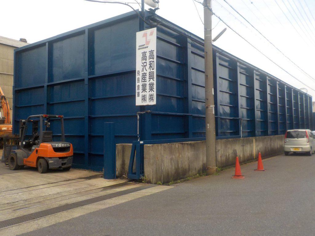 飛島村 工場 塀塗装施工前