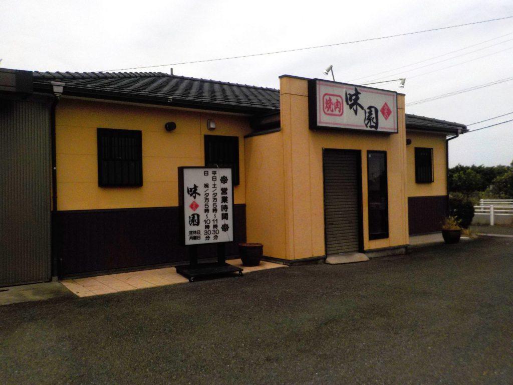 稲沢市 外壁塗装 店舗M施工前